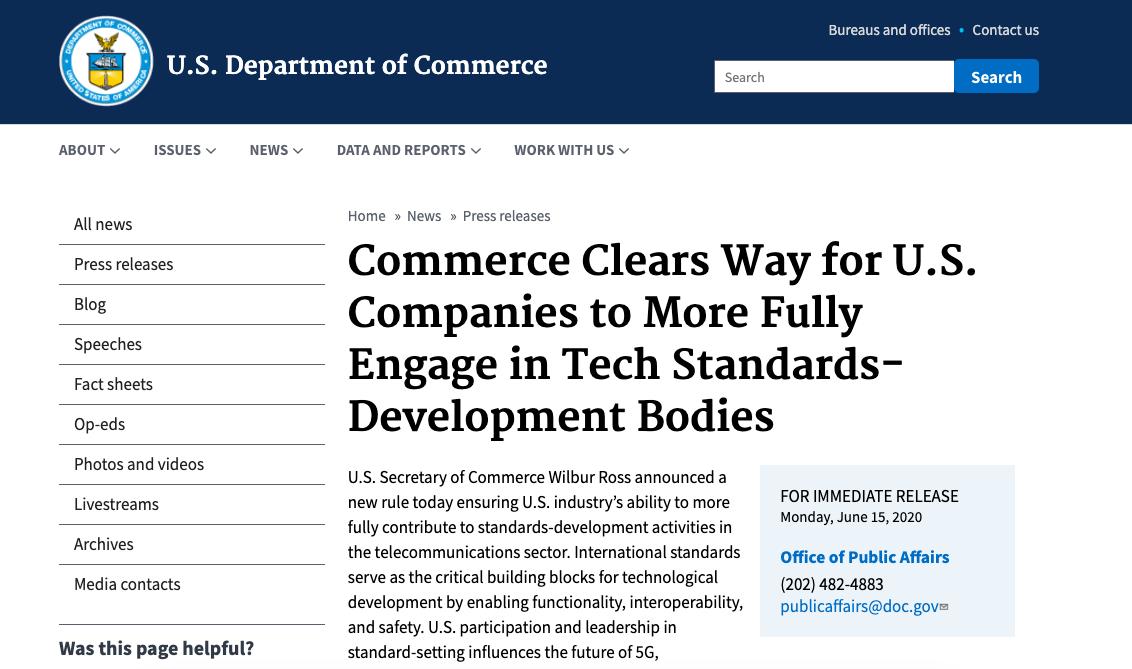 美国商务部:不能与华为谈生意,但能做5G标准