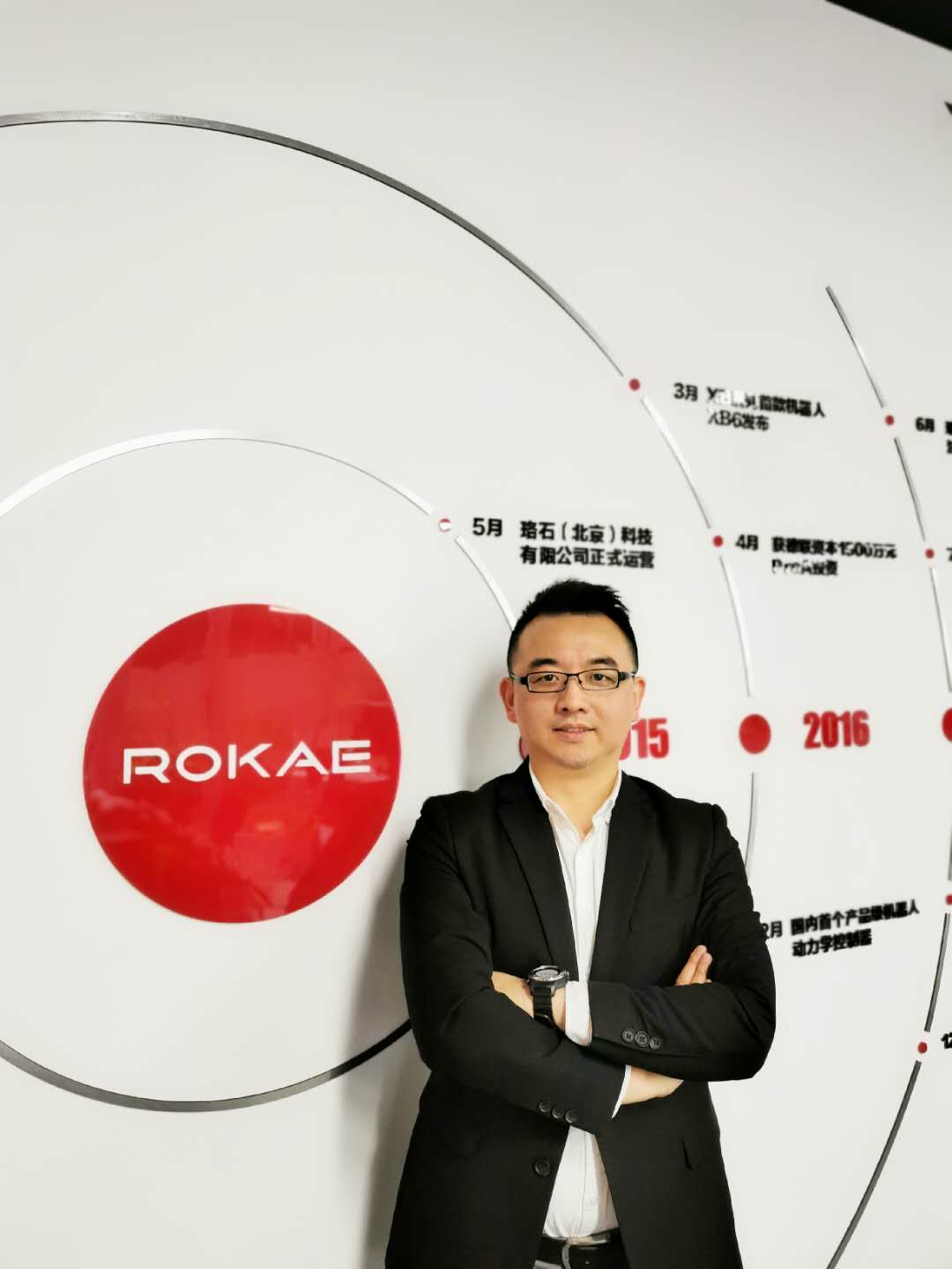 ROKAE珞石隆重亮相OFweek机器人在线展