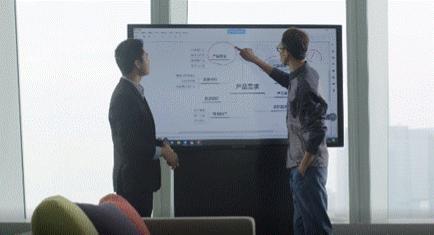 """告别低效办公 MAXHUB V5 为企业""""按需定制""""会议平板"""