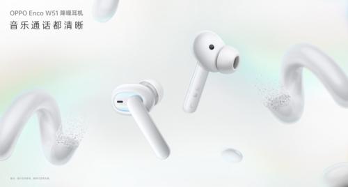 降噪蓝牙耳机哪个好?OPPO这款耳机堪称上班族必备神器!