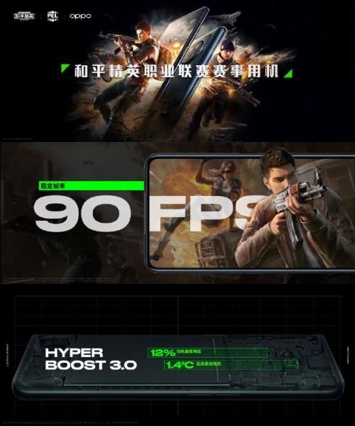 """""""5G超级玩家""""OPPO Ace2手机 带你体验游戏""""杀手锏"""""""