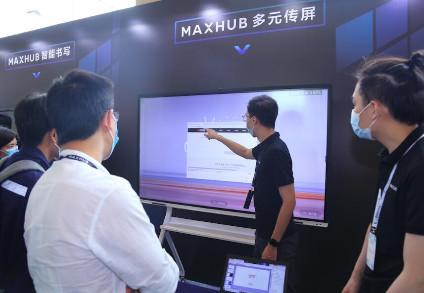 MAXHUB新品百城品鉴会拉开序幕 广州站首秀V5系列会议平板硬科技