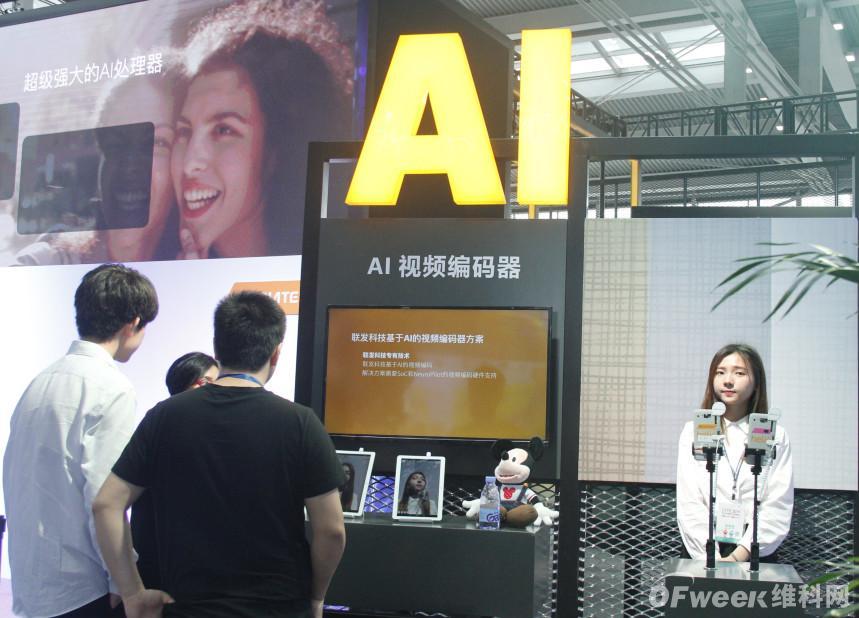 毗邻两大一线城市,仲恺能否成为人工智能产业新高地?