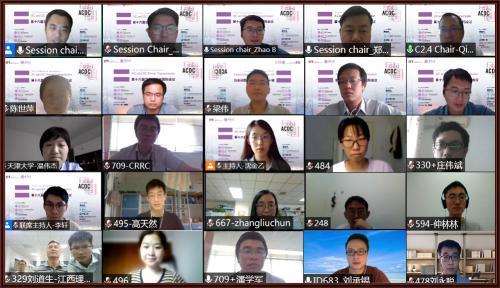 第十六届IET交直流输电国际会议成功举办