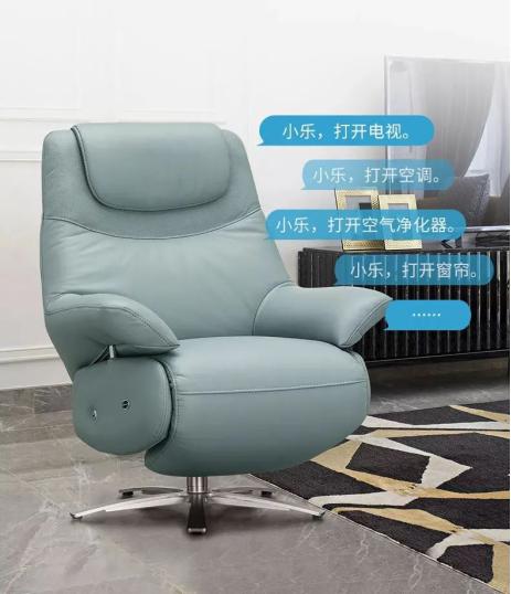 适居之家携AIoT家具亮相广州建博会,行业领航者智造人居未来