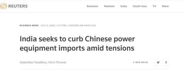 精神出现错乱!印度竟认为中国要威胁它的电力安全