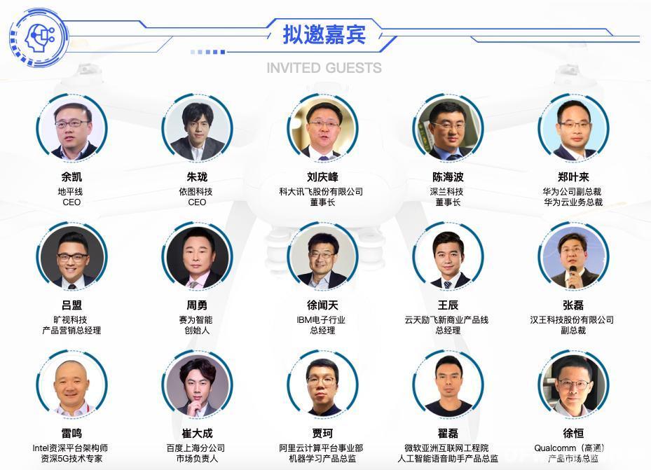 人工智能下一個千億市場即將來臨,南京浦口區給您答案!