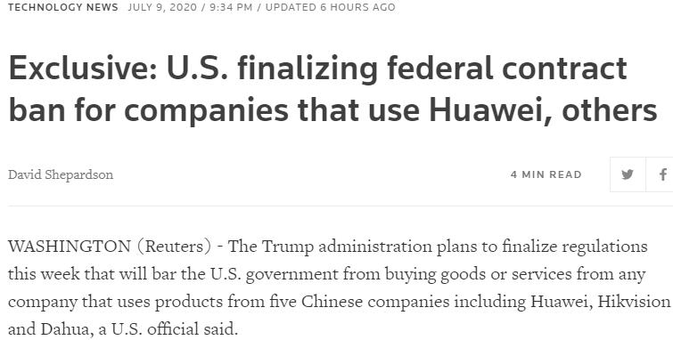 《【天富在线平台】美国将出台采购禁令,一口气拉黑5家中国公司》