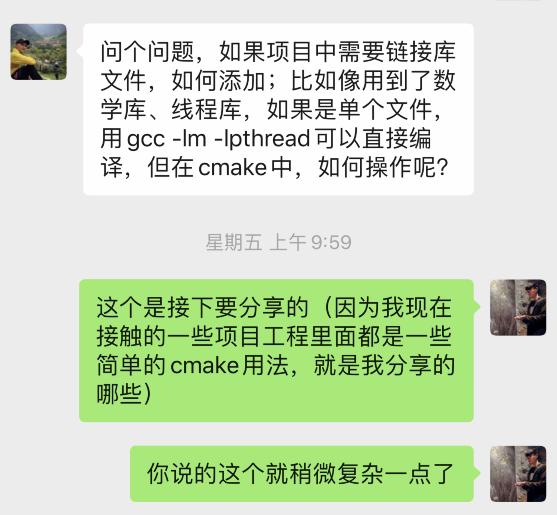 Cmake学习总结(三)