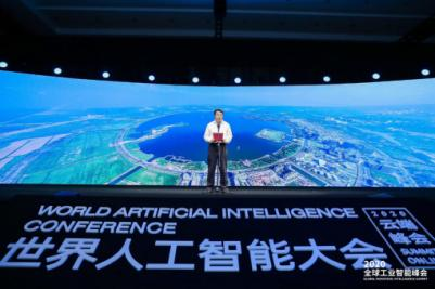 2020WAIC|智能工業,天準邀您精彩回顧