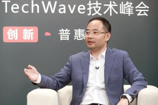 华为云郑叶来:优势挡不住趋势,技术创新是主旋律