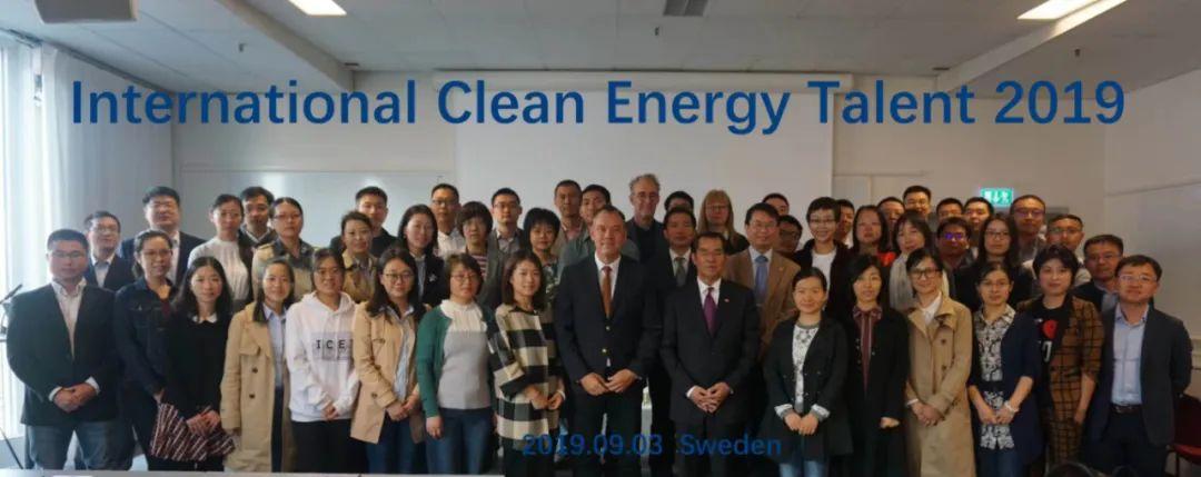 中欧生物质清洁供热课题02:瑞典调研报告