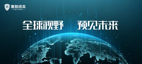 疫情阻不断国际交流 顶尖医疗赋能中国医疗创新