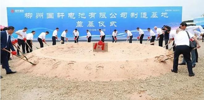 10GWh奠基,柳州国轩发力磷酸铁锂软包电池