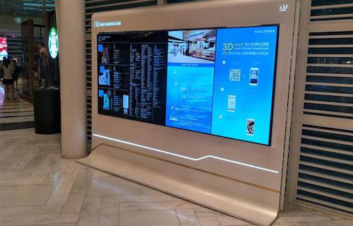 视频营销利器——杰和科技D68 基于Intel Whiskey Lake平台高端数字标牌播放器