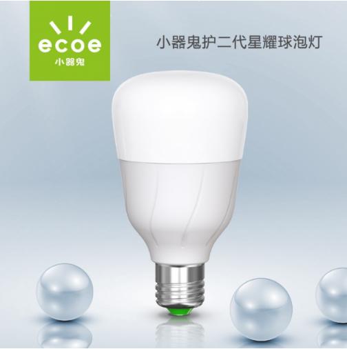 专业球泡亚博买球APP灯厂家小器鬼亚博买球APP照明,实力打造新时代护眼球泡亚博买球APP灯