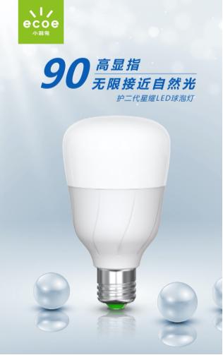 专业球泡灯厂家小器鬼照明,实力打造新时代护眼球泡灯