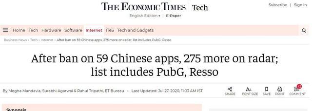 又是印度!禁59款中国APP后,另外275款中国APP或再被审查
