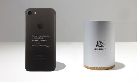 激光打标新工艺——阳极氧化铝打镜面效果