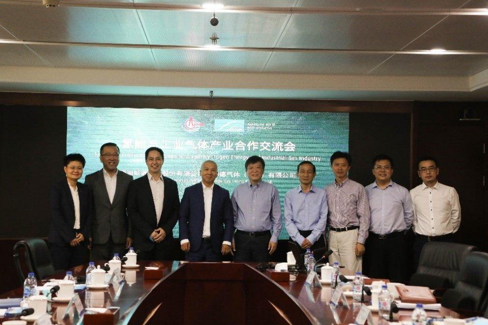 林德与中海油能源发展联手推动中国氢能产业发展