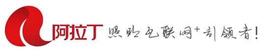 第二十五届广州国际照明展览会(光亚展)