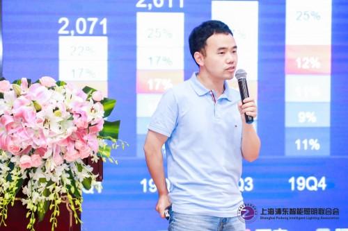 第四届40人智能照明论坛7月31日深圳圆满落幕