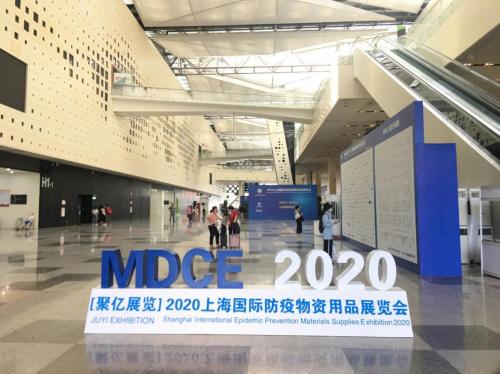 华盛昌惊艳亮相上海国际防疫物资用品展 为全球抗疫贡献力量