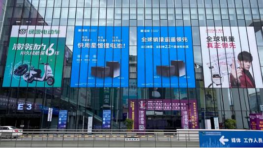 华南展   星恒携4824核心锂电产品,亮剑广州,进军华南!