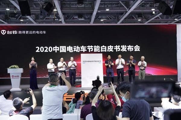 发力新基建,「智」造新动能|华为中国生态之行2020·佛山峰会成功举办