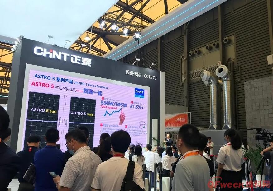 """SNEC 2020圆满收官,光伏组件迎来""""600W+""""曙光"""