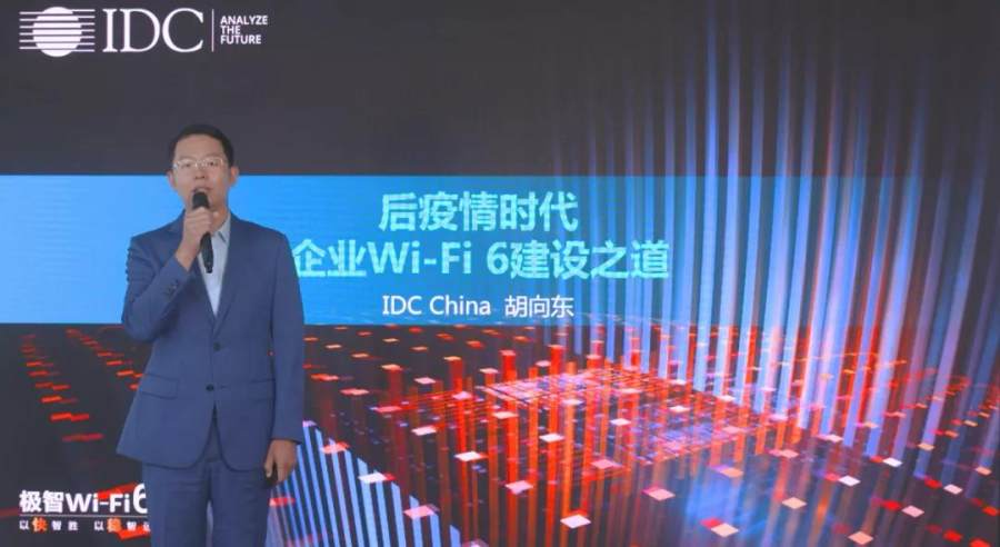 Wi-Fi 6+5G+IoT,新华三极智Wi-Fi 6融合解决方案引领行业无线建设
