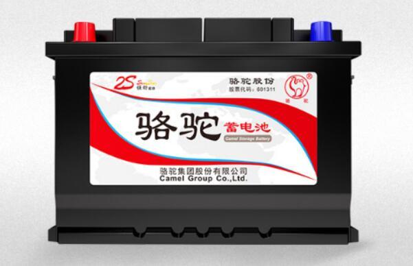 硬核实力 骆驼蓄电池原装配套众多畅销车型
