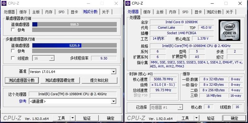 灯效太夸张了!微星强袭2 GE66笔记本评测顶级配置性能轻松释放
