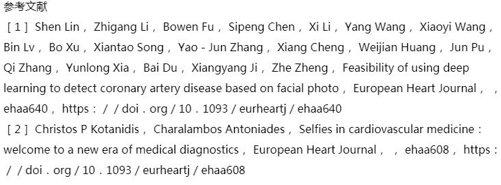 """自拍照就检测心脏病?中国团队开发""""观人诊病""""AI工具!"""