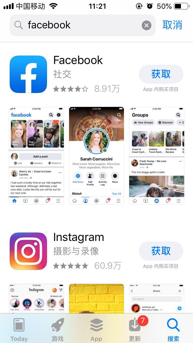 """Facebook叛变最心寒!盘点8月科技圈大佬们""""最""""大事"""