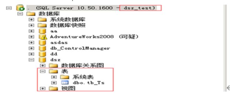 美创运维日记|SQL server 那点事