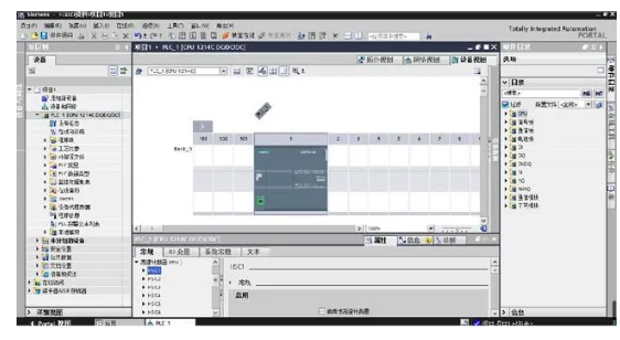 快速学习PLC编程,其实很简单!