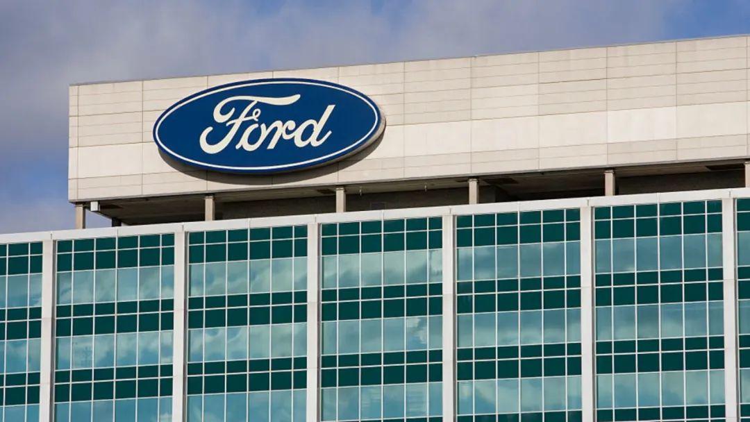 面临10年来首次年度亏损,老牌汽车巨头福特全力自救