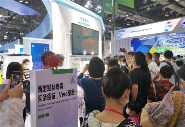 全球首个新冠灭活疫苗亮相!中国制造、唯一特效