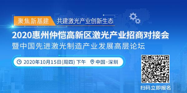 工信部:全国5G基站超48万,发展效能初步显现