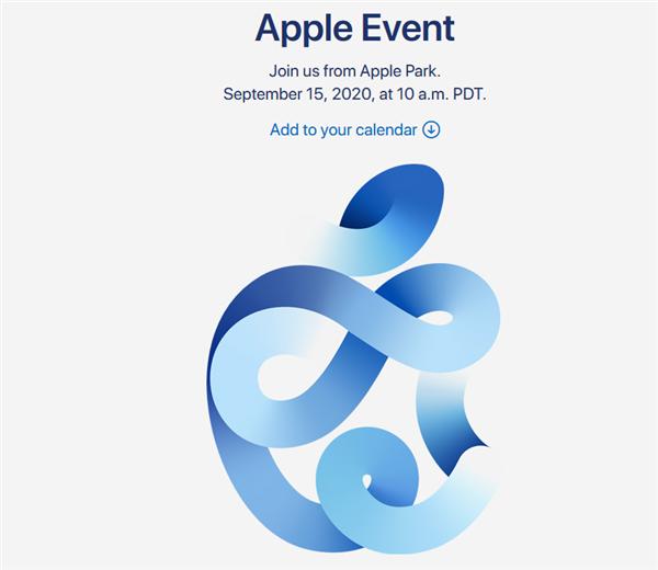 定了!苹果秋季发布会9月16日举办