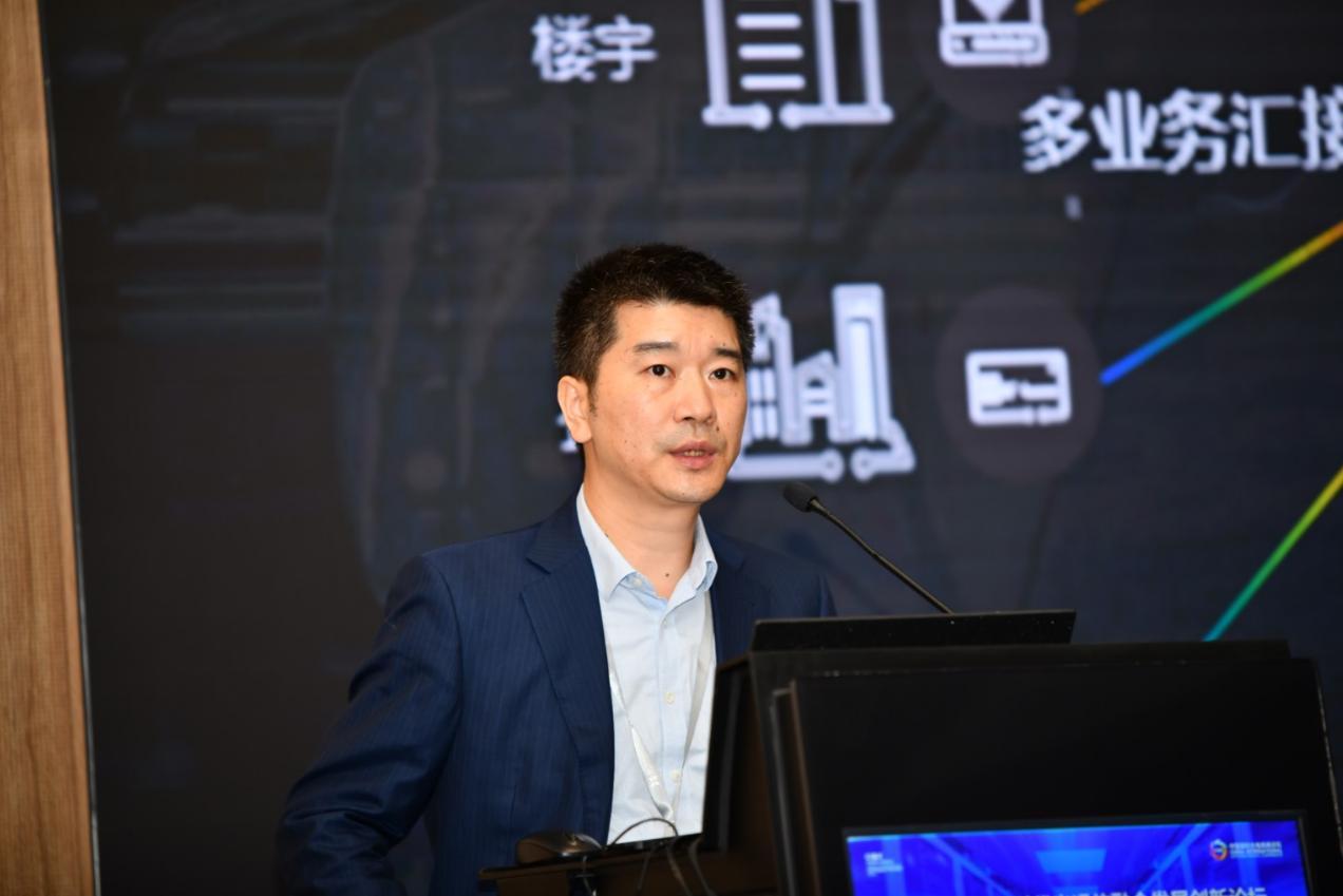 华为卢毅权:全光城市2.0,打造数字经济的全光底座