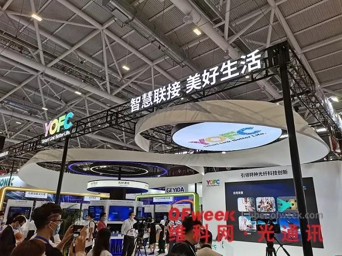 CIOE 2020今日开幕 抢先围观光通讯企业亮点