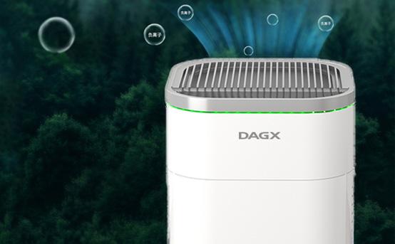 空气净化器什么牌子最好?DAGX为家庭创造纯净呼吸空气