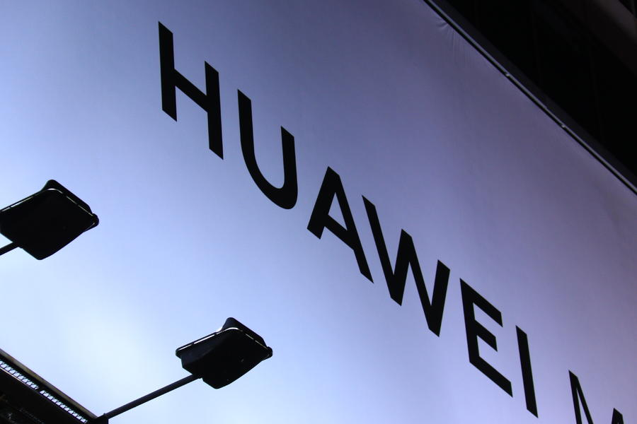 加速汽车产业布局,华为成立电动技术公司