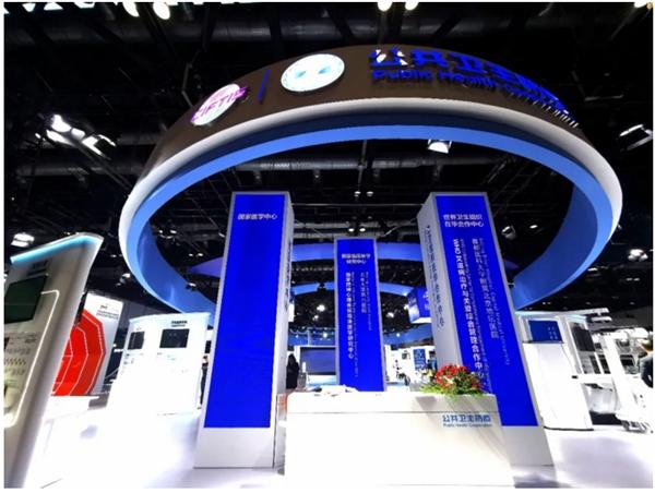 中科同志携首台套真空封装装备受邀参加2020中国服贸会