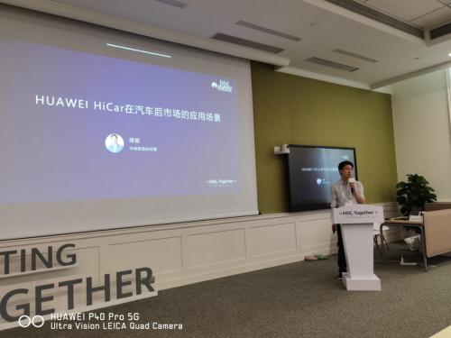 2020华为开发者大会,HiCar车联网连接汽车后市场