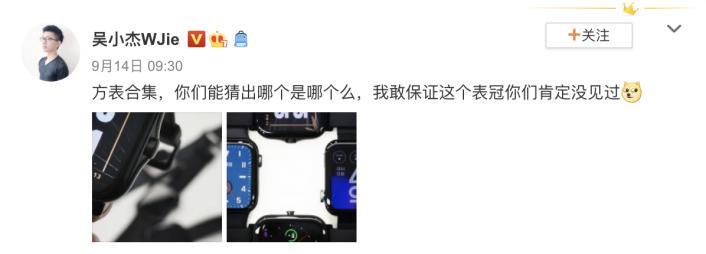 华米科技AmazfitGTS 2外观首次曝光,表冠设计成亮点
