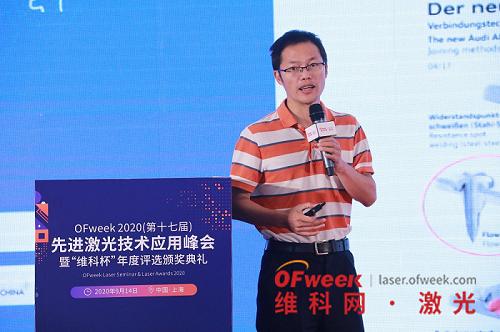 上海光机所研究员杨上陆:激光焊接铝合金难点及新工艺探索