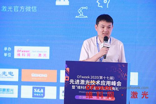 山东华光技术总监朱振:高可靠性无铝有源区半导体激光器
